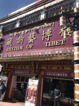 Tibetan Shop_near monastery_2019-10-18 12.11.22