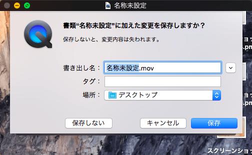 スクリーンショット 2016-05-04 0.10.01
