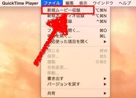 スクリーンショット 2016-05-04 11.03.49