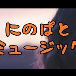 【雄大なエレクトロ】Seven Lions「Creation Feat. Vök」~エレクトロニックなビートとオルタナティブの融合