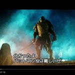 【ムムム…】映画「ミュータントタートルズ」