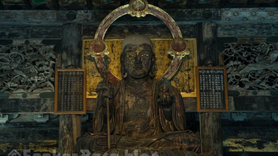 鎌倉にある『建長寺』へ写真を撮りに行った