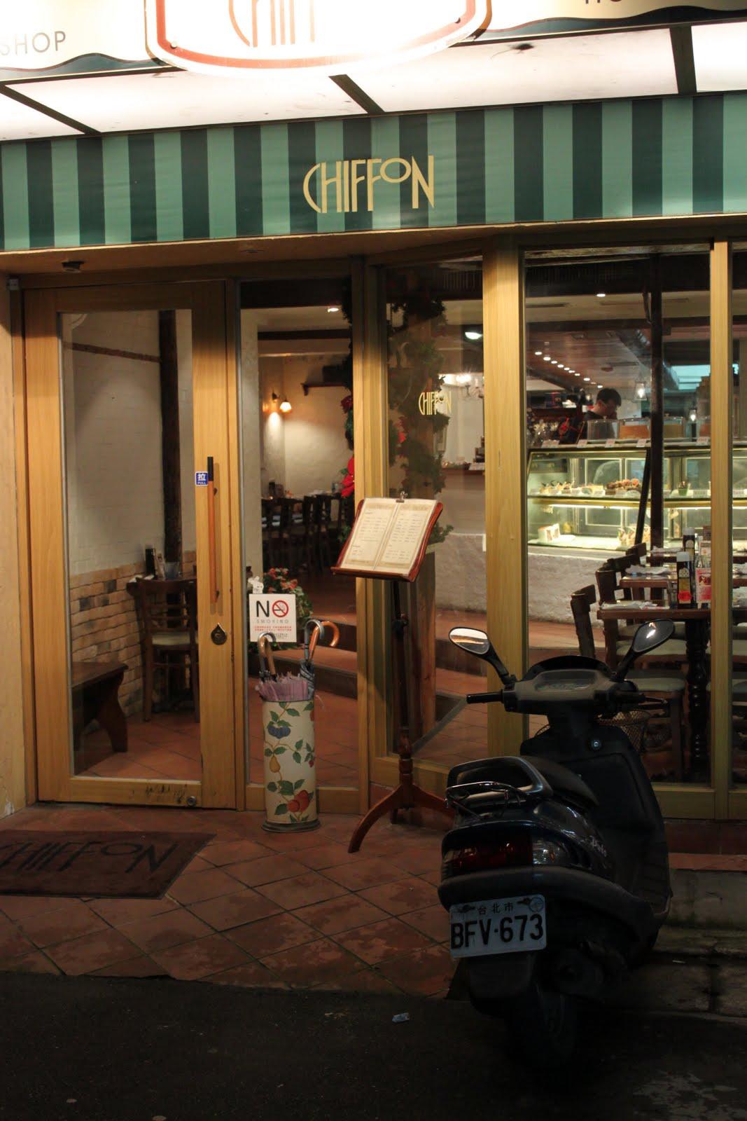 Chiffon 手工蛋糕店。我們的戚風狂熱   seekforfood