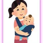 赤ちゃんのインフルエンザ2017予防接種の時期と場所は?
