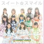 SUPER☆GiRLS(TOUR 2017)セトリと参戦感想は!