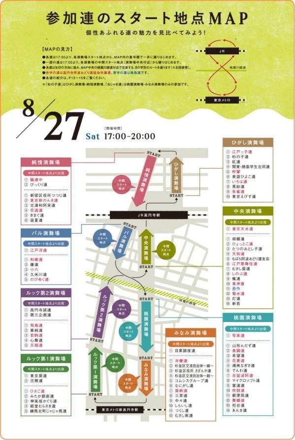○map02_01