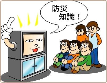 ○防災マップ03