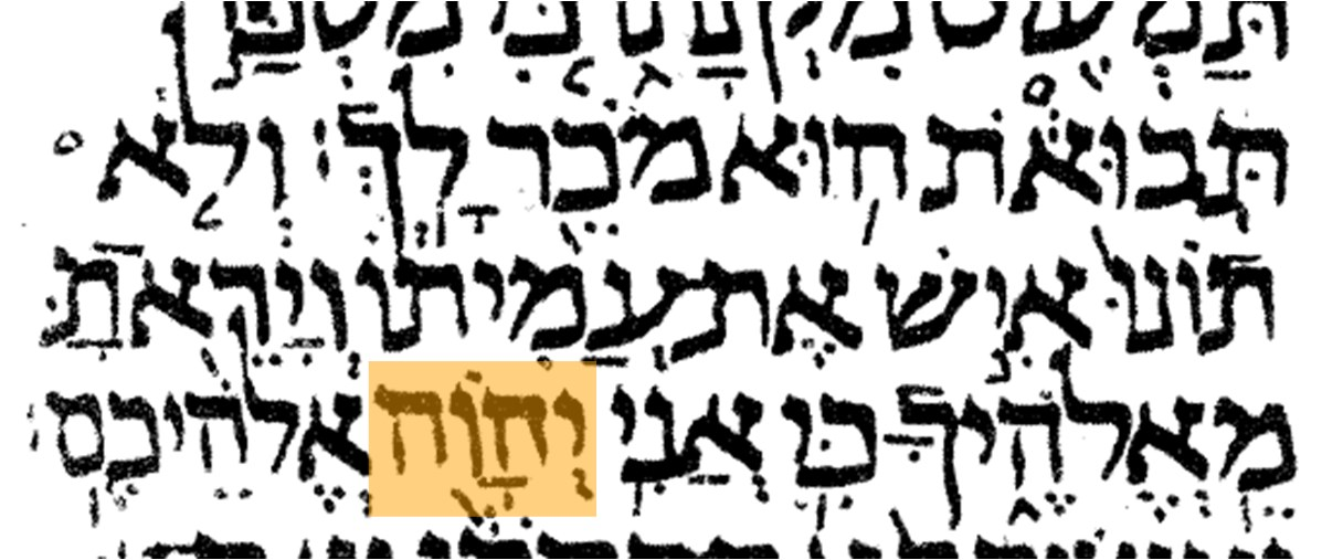 Image result for Image of YHVH with updated vowels