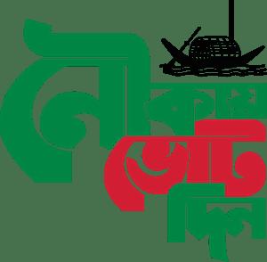 bangladesh logo vectors free