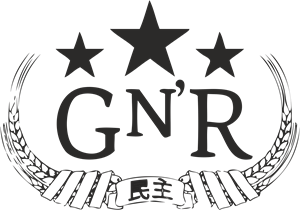guns n roses chinese democracy Logo Vector (.CDR) Free