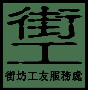 Neighbourhood Watch Logo Vector (.EPS) Free Download