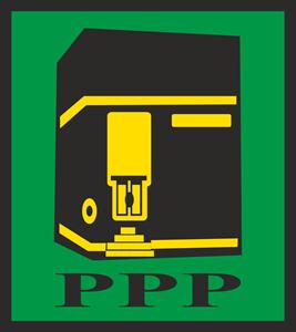 Partai Persatuan Pembangunan PPP Logo Vector CDR Free
