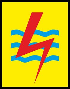 Download Logo PLN Vector