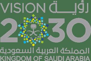 Saudi Vision 2030 Logo Vector (.AI) Free Download