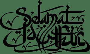 Selamat Idul Fitri Logo Vector AI Free Download