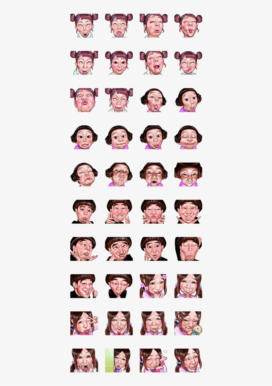 Stiker Line Lucu : stiker, Funny, Collection, Stiker, Wajah, Image, Transparent, Download, SeekPNG