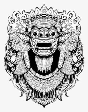Leak Bali Png : Bakar, Wrong, Image, Transparent, Download, SeekPNG