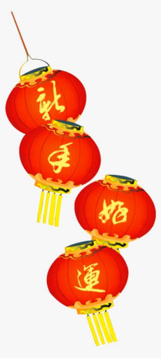 Tulisan Gong Xi Fa Cai Png : tulisan