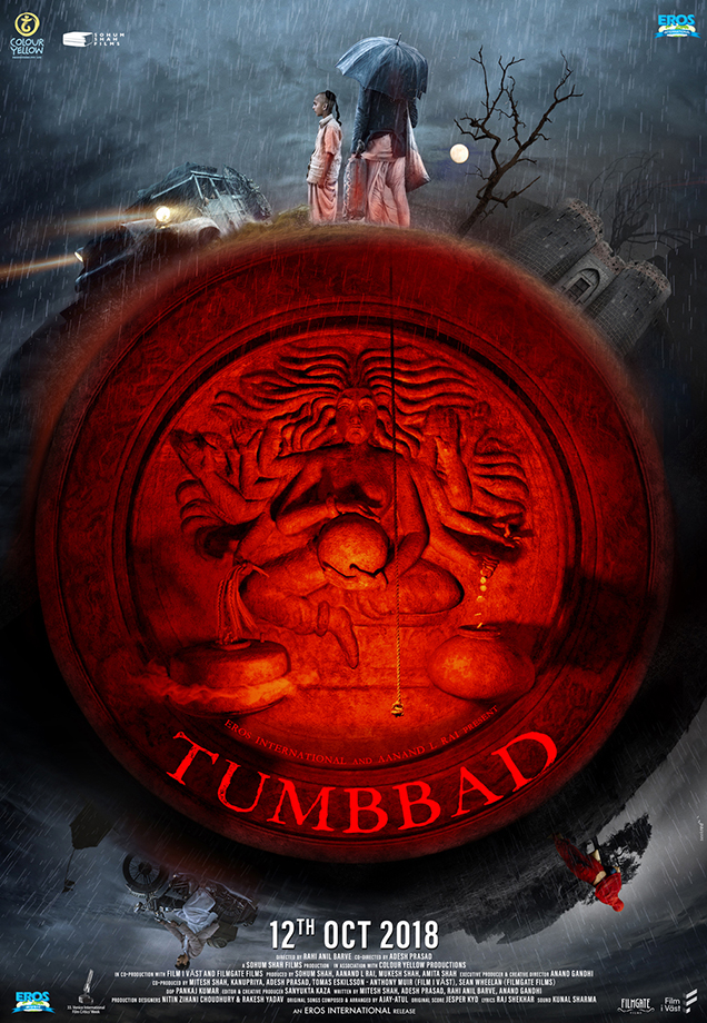 Tumbbad  Seek Red