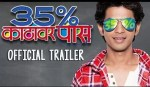 35 Kathavar Pass Movie Download Leaked By Filmywap Pagalworld Full Movie Download 480p, 720p Free From Filmywap, Moviesflix, Filmyzilla