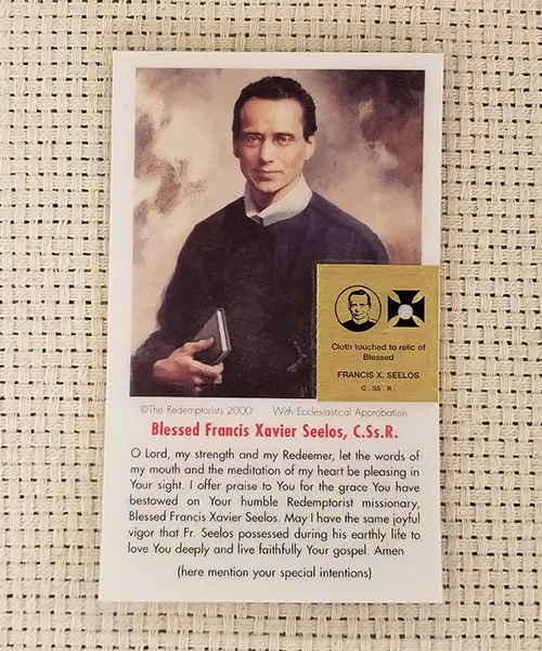 """""""My Strength and My Redeemer"""" Laminated Relic Prayer Card"""
