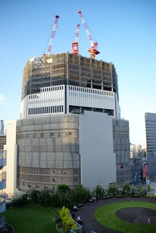 2008-09.jpg