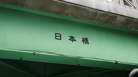 画像 20911.jpg