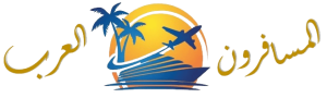 لجوال-شعار-موقع-المسافرون-العرب