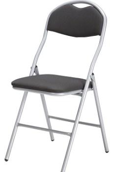 Chaise pliante grise de luxe