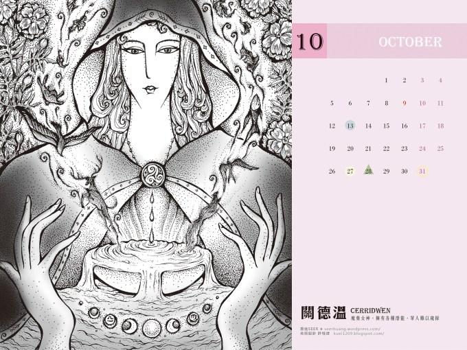 wallpaper_10月