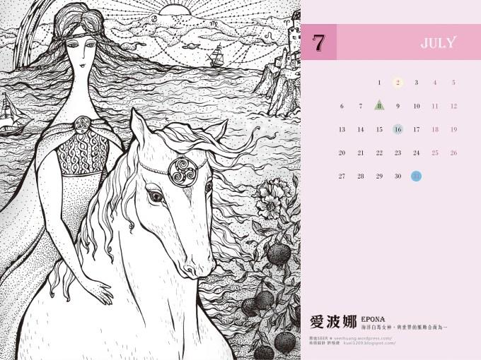 wallpaper_7月