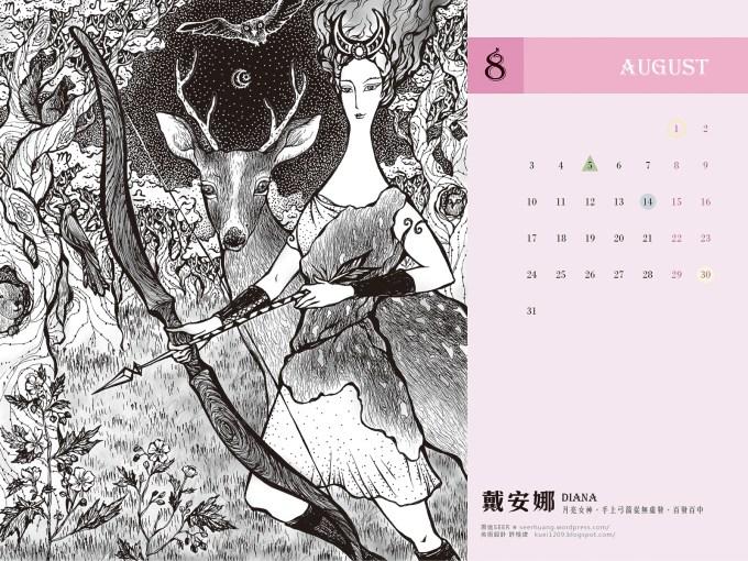 wallpaper_8月