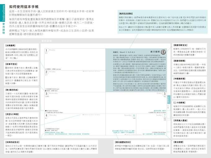 內文-全-跨頁_頁面_003