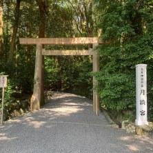 2019_SUMMER TRIP_伊勢神宮內宮_20
