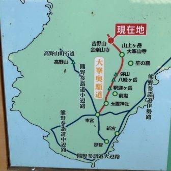 2019_summer trip_吉野山_08_地圖