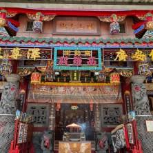 陳守娘故事的主角之一,古稱鳳山寺