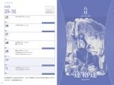 2022巫日書_內頁 (8)