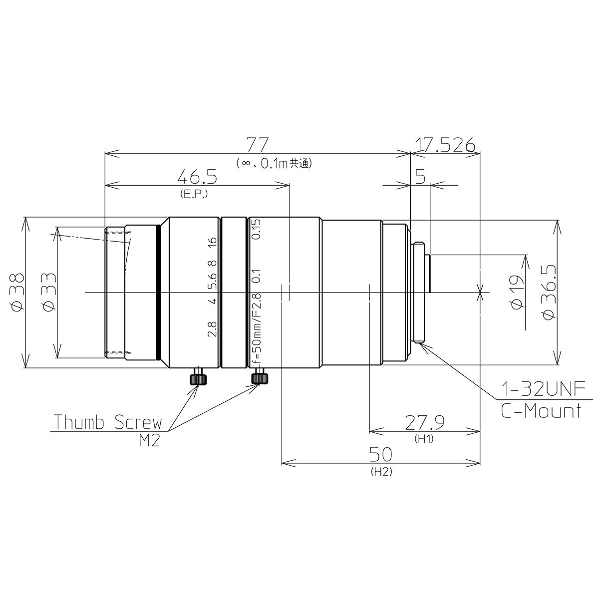 Kowa LM50JC10M lens drawing