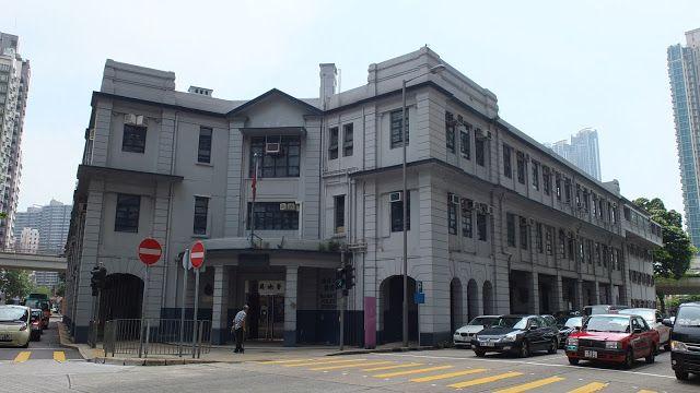 [油麻地] 舊油麻地警署:愛德華式英殖建築,香港警匪片的重要場景 SeeWide