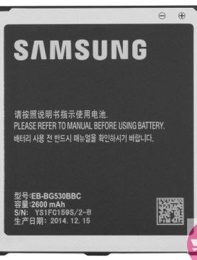 OEM 2600mAh Samsung EB-BG530BBC Battery for Galaxy Grand 2 (SM-7106) NEW!