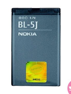 Nokia Lumia Replacement Pure Battery For 520,610,640,640xl