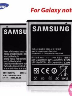 Galaxy Note 1 Samsung original battery