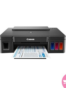 Canon G2400 Printer - Multi-function High Yield Document And Photo Printer - Black