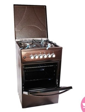 GL-General C5031E-C Gas Cooker - Copper