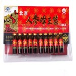 1_Ginseng-royal-jelly-1-boxes-10-bottles-maintain-beauty-and-keep-young-Strengthen-immunity-Free-transportation