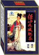 how to use lushanjiu diet tea