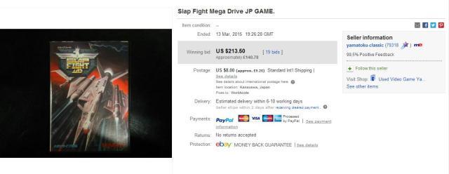 slap fight jp