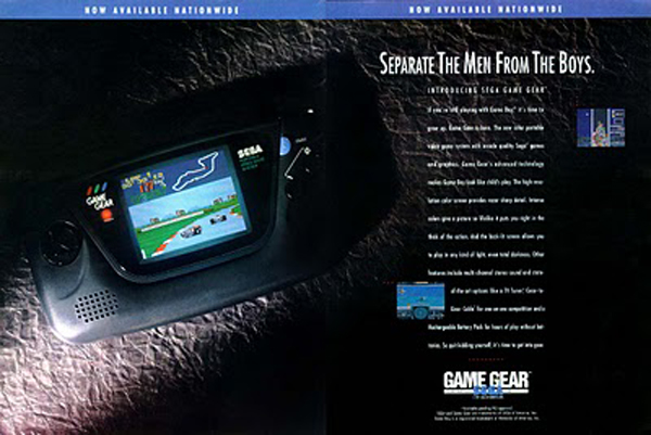 Game-Gear-ad