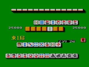 Mahjong Sengoku Jidai Sega Does