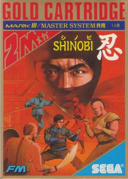 ShinobiJP